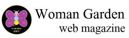 womangardenWebマガジン